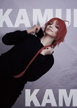 Cosplay-Cover: Kamui - Zivil