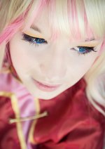 Cosplay-Cover: Sheryl Nome [Nyan Nyan Commercial]