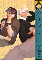Cosplay-Cover: Inuo (Tsuyogari)