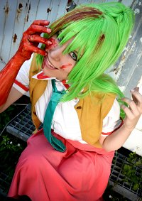 Cosplay-Cover: Mion Sonozaki