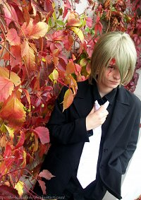 Cosplay-Cover: Tokage • Echse