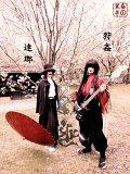 Top-3-Foto - von Haru-no-kurohitsuji
