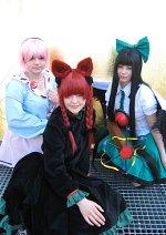 Cosplay-Cover: Satori Komeiji