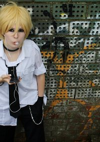 Cosplay-Cover: Cooga [Cover Version]