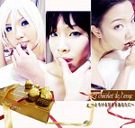 Cosplay-Cover: Taiki Kou(Valentins-Fanart ver.)