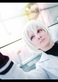 Cosplay-Cover: Hyun Ryu/Zen