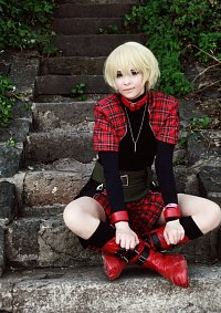 Cosplay-Cover: Rin