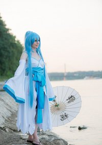 Cosplay-Cover: Isanami