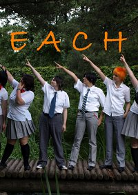 Cosplay-Cover: Kurosaki Ichigo (Schuluniform)