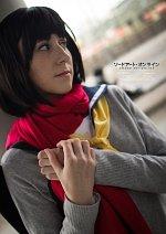 Cosplay-Cover: Kirigaya Suguha ~Schooluniform~