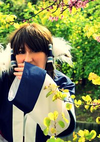 Cosplay-Cover: Aruru