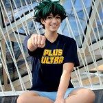Cosplay: Izuku Midoriya - Plus Ultra [Parco]