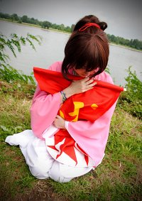 Cosplay-Cover: Chizuru Yukimura [Traditionell]