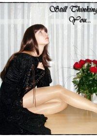 Cosplay-Cover: Mizuki Mochizuki (Kagen no Tsuki - Movie Vers.)