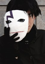 Cosplay-Cover: Hei [BK-201]