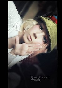 Cosplay-Cover: Teemo