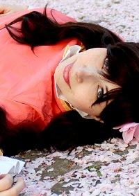 Cosplay-Cover: Taiwan (Xiao Mei) [Re:Done]