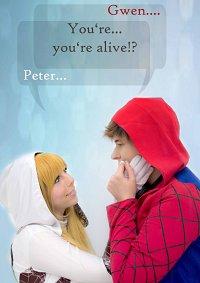 Cosplay-Cover: Peter Parker ♠ Spider-Jacket Fanart ♠