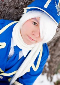 Cosplay-Cover: Lag Seeing