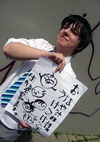 Cosplay-Cover: Izumi Gaku