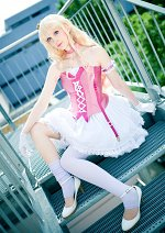 Cosplay-Cover: Sheryl Nome (Lion)
