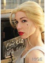 Cosplay-Cover: Helga Katrina Sinclair
