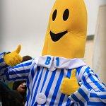 Cosplay: B1 ☆ Bananas in Pyjamas