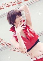 Cosplay-Cover: Meiko [basic]