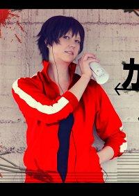 Cosplay-Cover: Shintaro Kisaragi