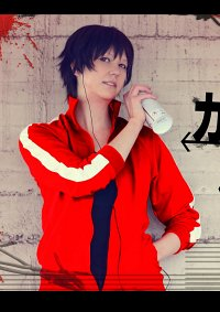 Cosplay-Cover: Shintaro Kisaragi