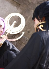 Cosplay-Cover: Alone/Hades