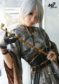 Cosplay-Cover: Shi Yeguang