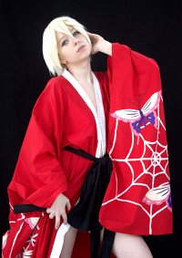 Cosplay-Cover: Alois Trancy-Dearest Father Kimono**