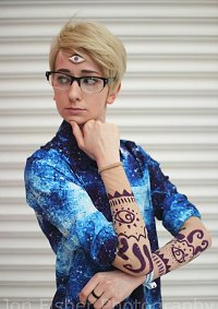 Cosplay-Cover: Cecil