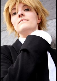 Cosplay-Cover: Usui Takumi [Butler Outfit]