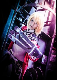 Cosplay-Cover: Gunji