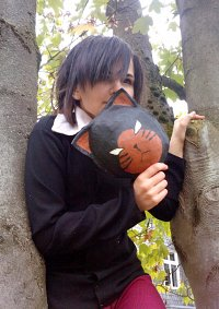 Cosplay-Cover: Natsume Hyuuga (Winterschuluniform)