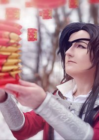 Cosplay-Cover: Hua Cheng