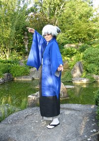Cosplay-Cover: Nura