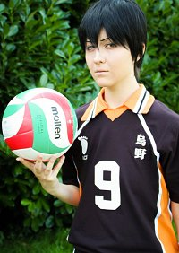 Cosplay-Cover: Kageyama Tobio 影山飛雄