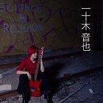 Cosplay-Cover: Otoya Ittoki {一十木 音也} ♛ [CD-Cover]