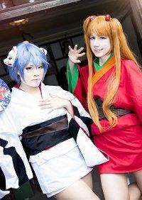 Cosplay-Cover: Rei (Yukata)