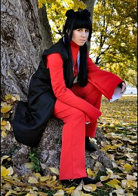 Cosplay-Cover: Mai » Fire Nation