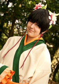 Cosplay-Cover: Hakutaku