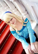 Cosplay-Cover: Sheryl Nome (Star Date)