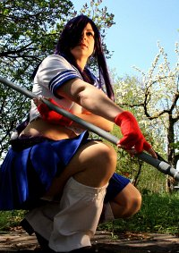 Cosplay-Cover: Kanu Unchou