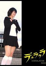 Cosplay-Cover: Saki Mikajima [Final Episode]
