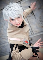 Cosplay-Cover: Alisae Levellieur [FFXIV]