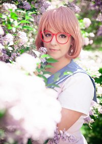 Cosplay-Cover: Mirai Kuriyama [Summer School Uniform]