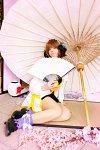 Foto von ShiroTsubasa